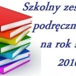 Podręczniki 2016/17